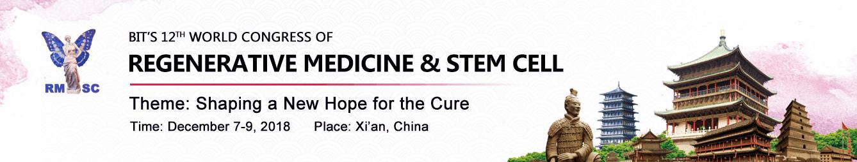 American-Elements-Sponsors-BITS-12th-World-Congress-Of-Regenerative-Medicine-Stem-Cell-RSMC-2018-Logo
